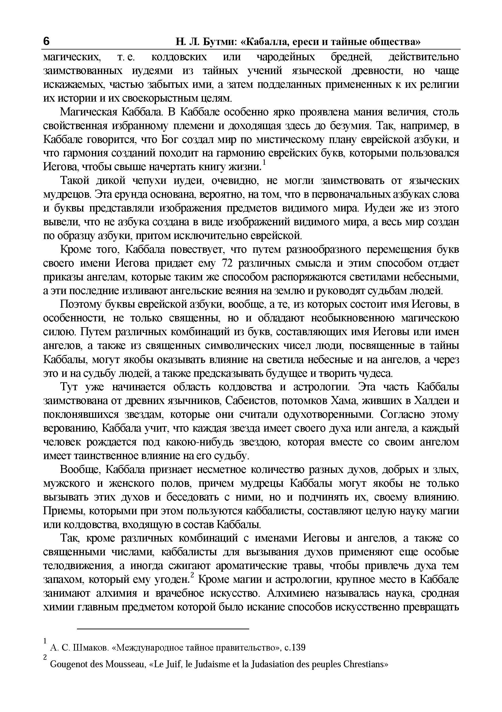 http://se.uploads.ru/RFOWI.jpg