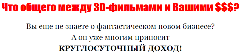 http://se.uploads.ru/RKT6O.png