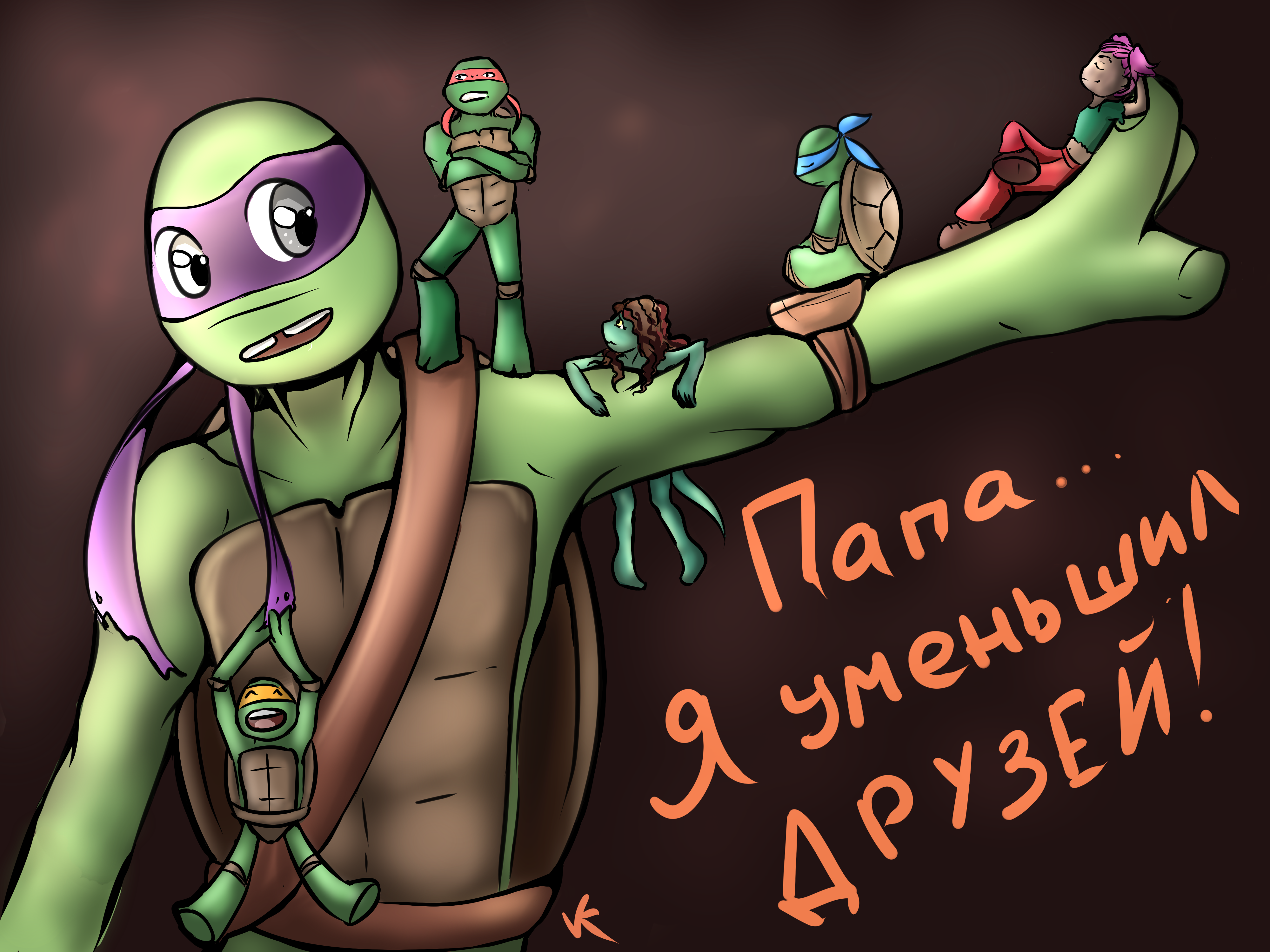 http://se.uploads.ru/ROot6.png