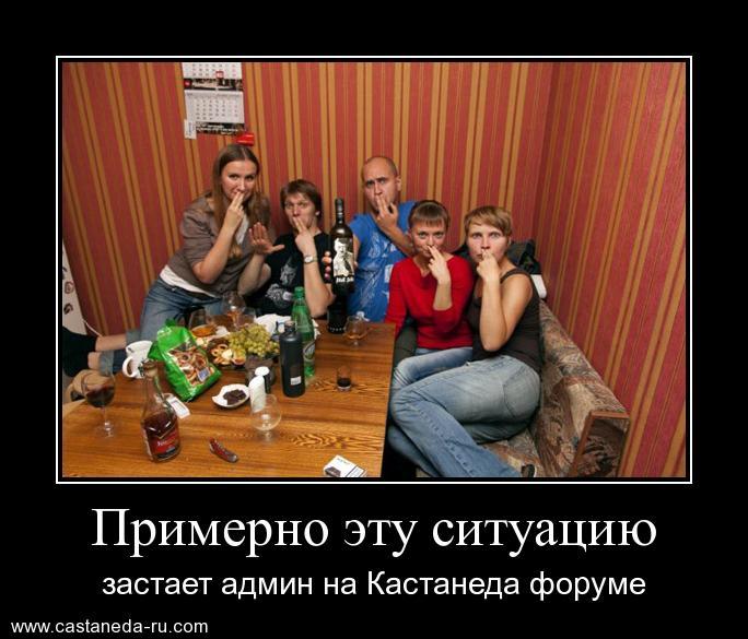 http://se.uploads.ru/RQkFL.jpg
