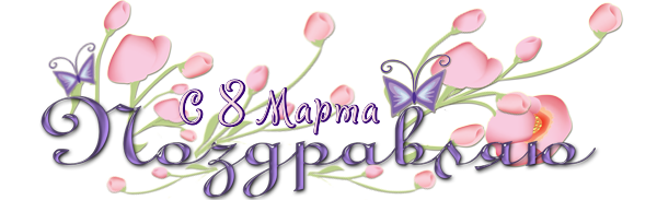 http://se.uploads.ru/RlVI1.png