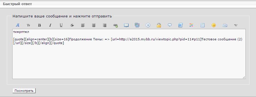 http://se.uploads.ru/RwBkp.png