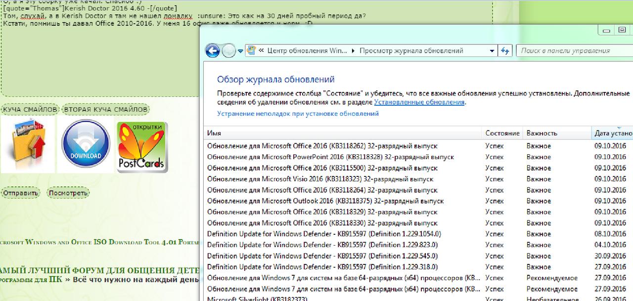 http://se.uploads.ru/RwKGU.png