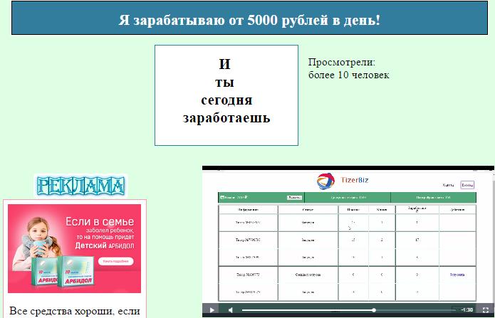 http://se.uploads.ru/S8AvP.png