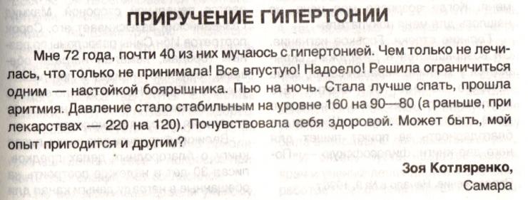 http://se.uploads.ru/SZ4Kw.jpg