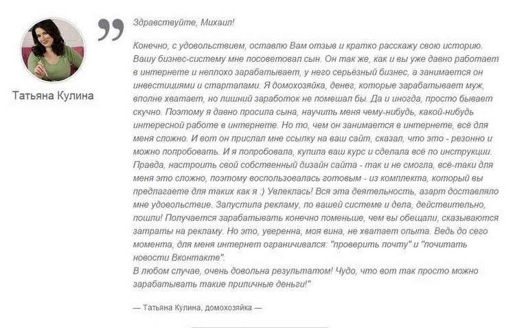 http://se.uploads.ru/SctT7.jpg