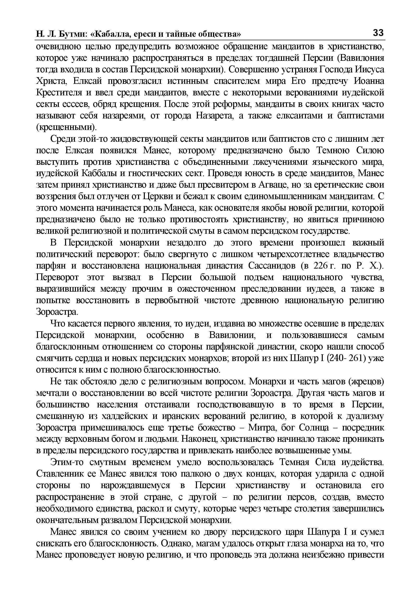http://se.uploads.ru/ShkJ3.jpg