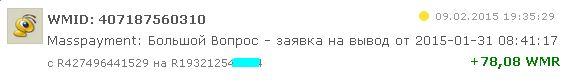http://se.uploads.ru/SjTu6.jpg