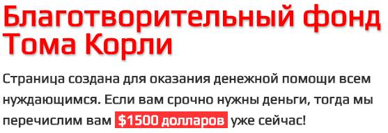 http://se.uploads.ru/SkAL6.png