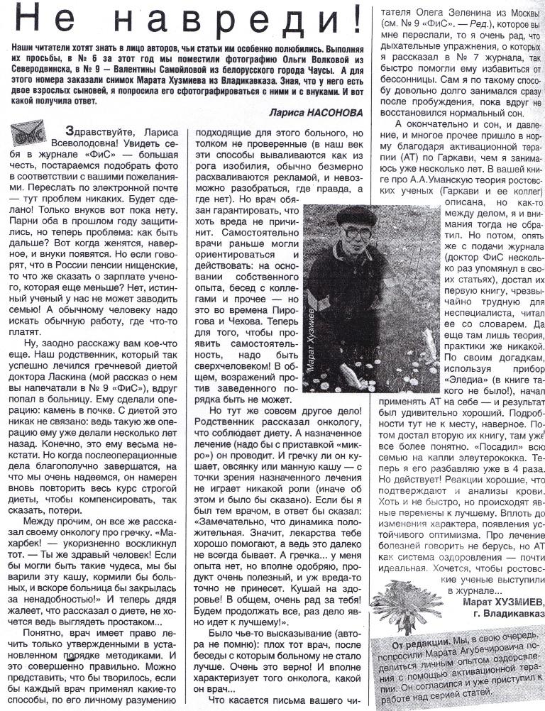 http://se.uploads.ru/T2iGO.jpg
