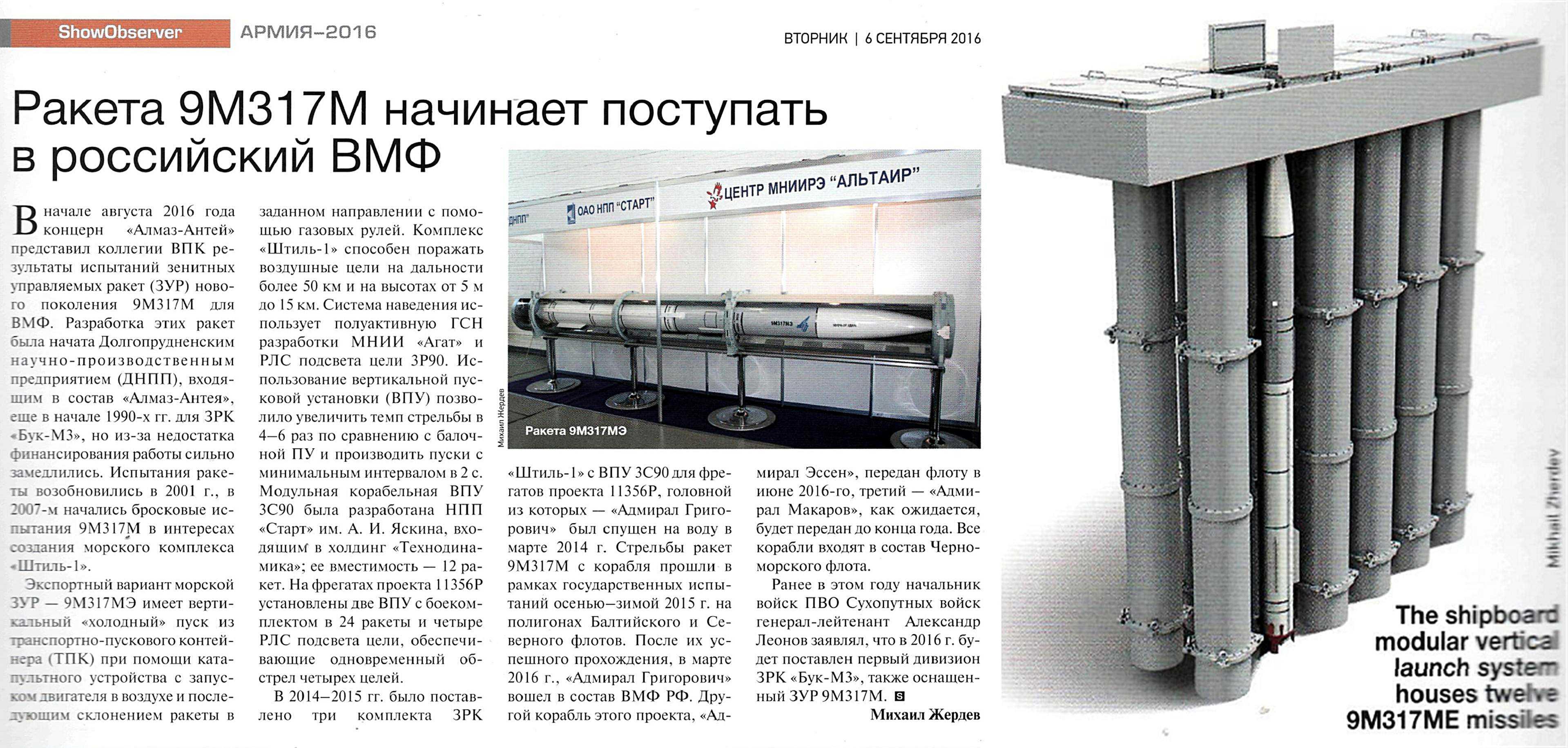 http://se.uploads.ru/T2iWP.jpg