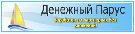 http://se.uploads.ru/T3dYm.jpg