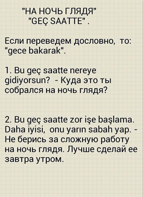 http://se.uploads.ru/TC3Sm.jpg
