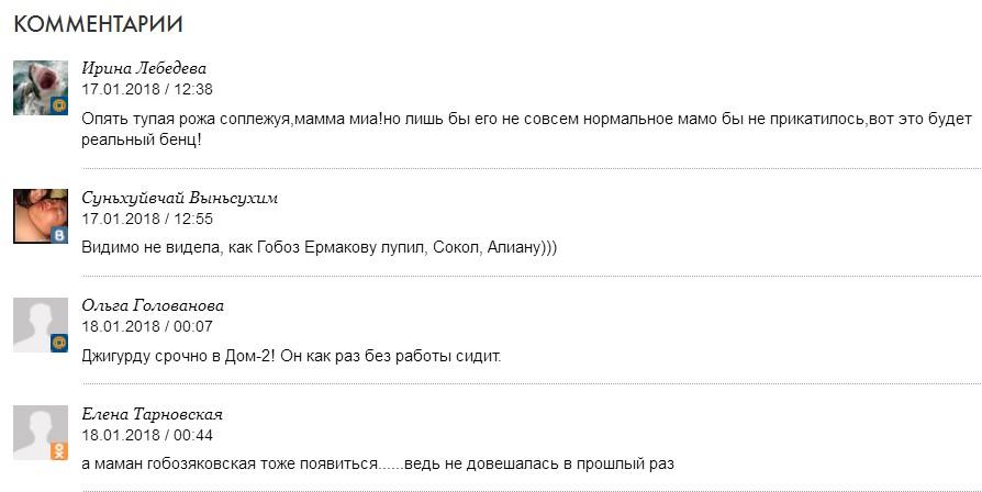 http://se.uploads.ru/TCfsA.jpg