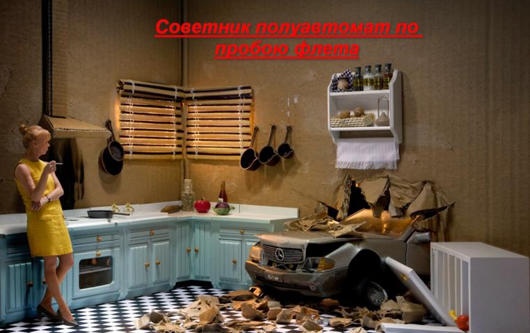 http://se.uploads.ru/TJu8m.png