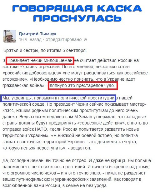 http://se.uploads.ru/TbcWi.jpg