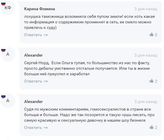 http://se.uploads.ru/Tc7i9.jpg