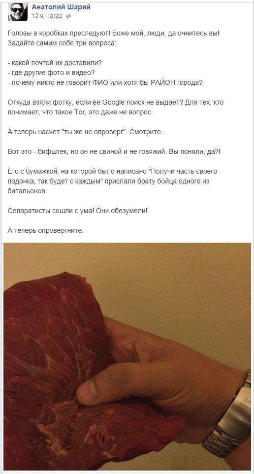 http://se.uploads.ru/ToJh8.jpg