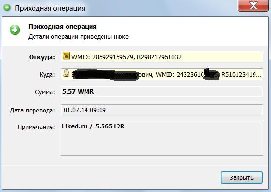 http://se.uploads.ru/TxtvK.jpg
