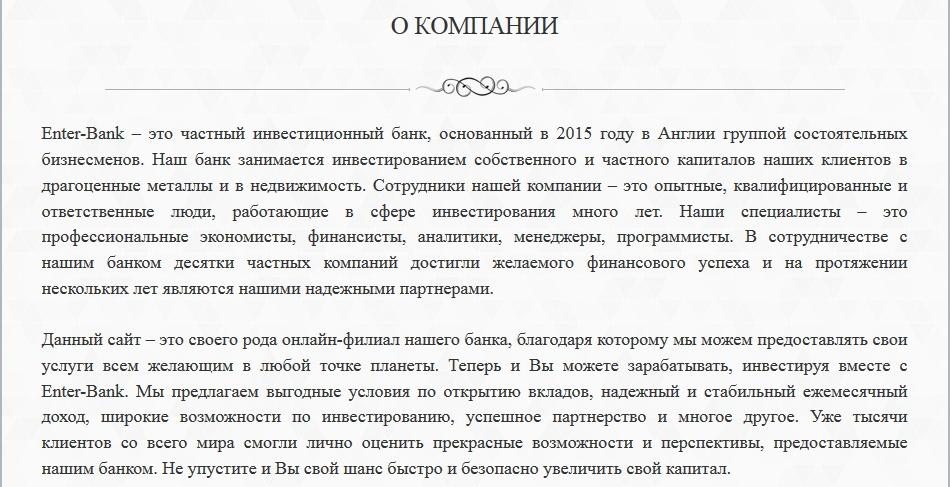 http://se.uploads.ru/UE6l7.jpg