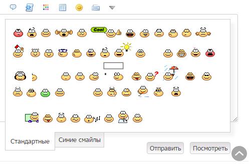 http://se.uploads.ru/UEBoH.png