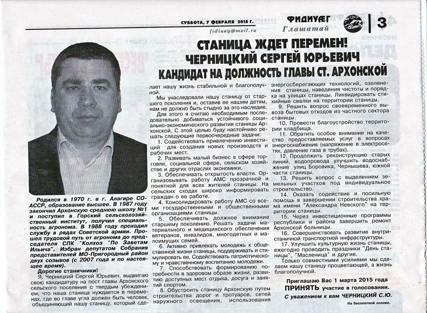 http://se.uploads.ru/UYFzq.jpg