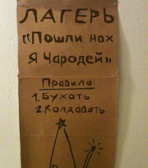 http://se.uploads.ru/UdgS0.jpg