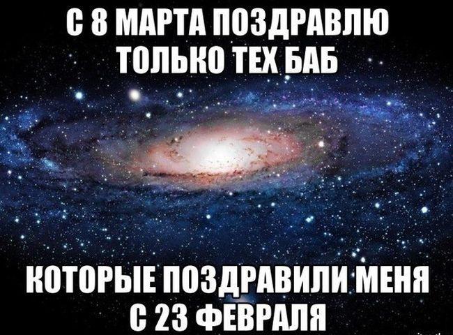 http://se.uploads.ru/UjA8J.jpg