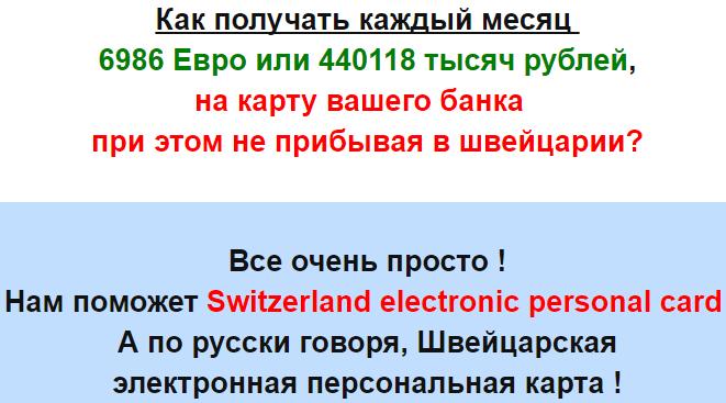 http://se.uploads.ru/Usc9l.png