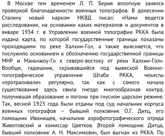 http://se.uploads.ru/V6HKv.jpg