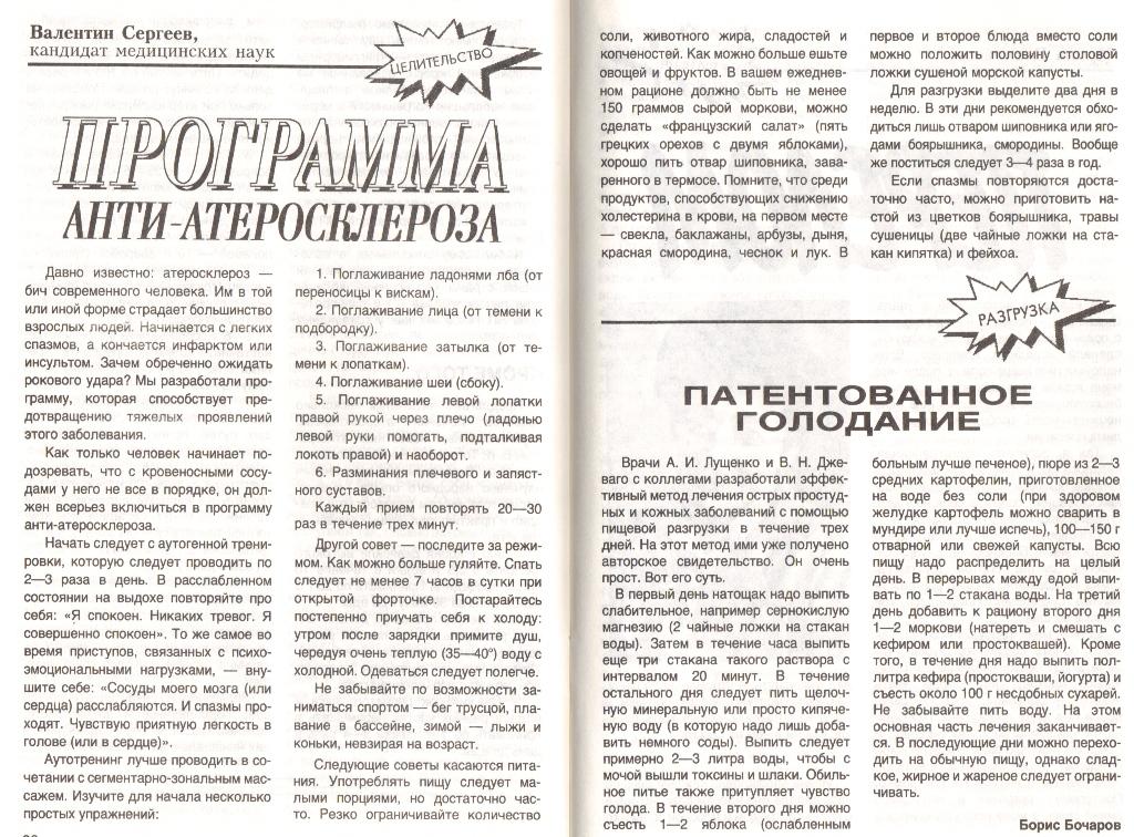 http://se.uploads.ru/V6rZ7.jpg