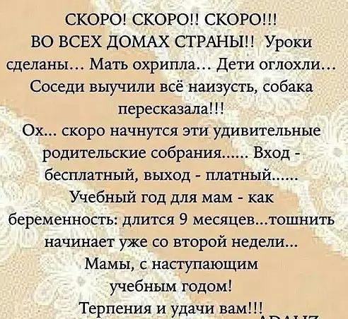 http://se.uploads.ru/VEiWp.jpg