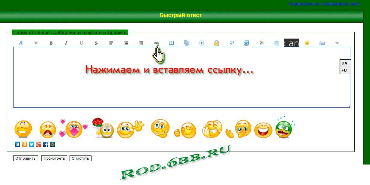http://se.uploads.ru/VLgQS.jpg