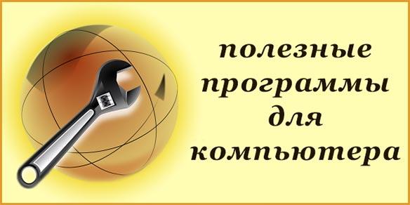 http://se.uploads.ru/VlzXW.jpg