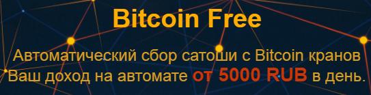 http://se.uploads.ru/Vn2tE.png