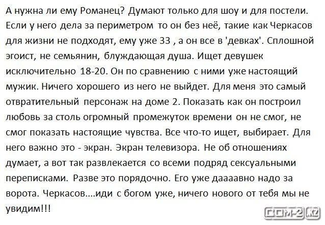 http://se.uploads.ru/VnJti.jpg