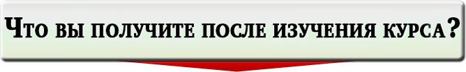 http://se.uploads.ru/W0Zwh.jpg