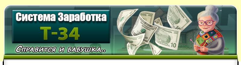 http://se.uploads.ru/W0oAh.png