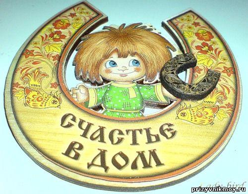 http://se.uploads.ru/W2liK.jpg
