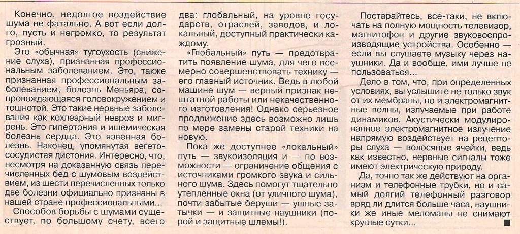 http://se.uploads.ru/W4QFS.jpg