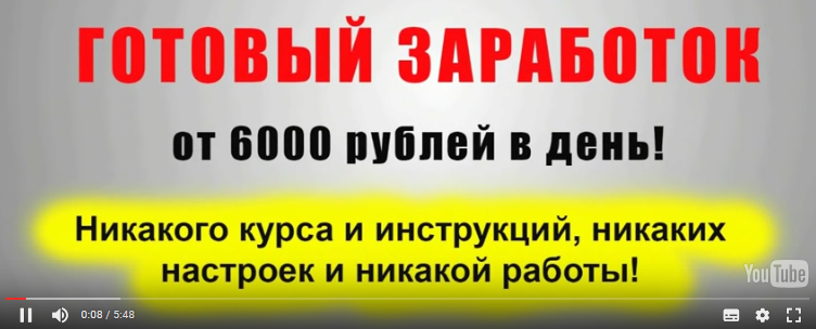 http://se.uploads.ru/W8pLy.png