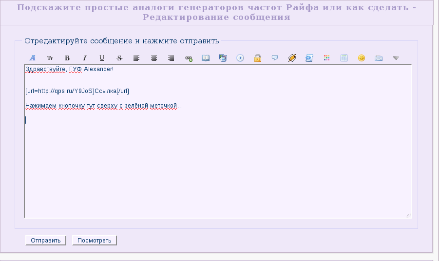 http://se.uploads.ru/WB8cS.png