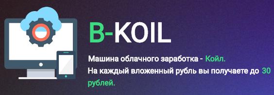 http://se.uploads.ru/WBZgq.png