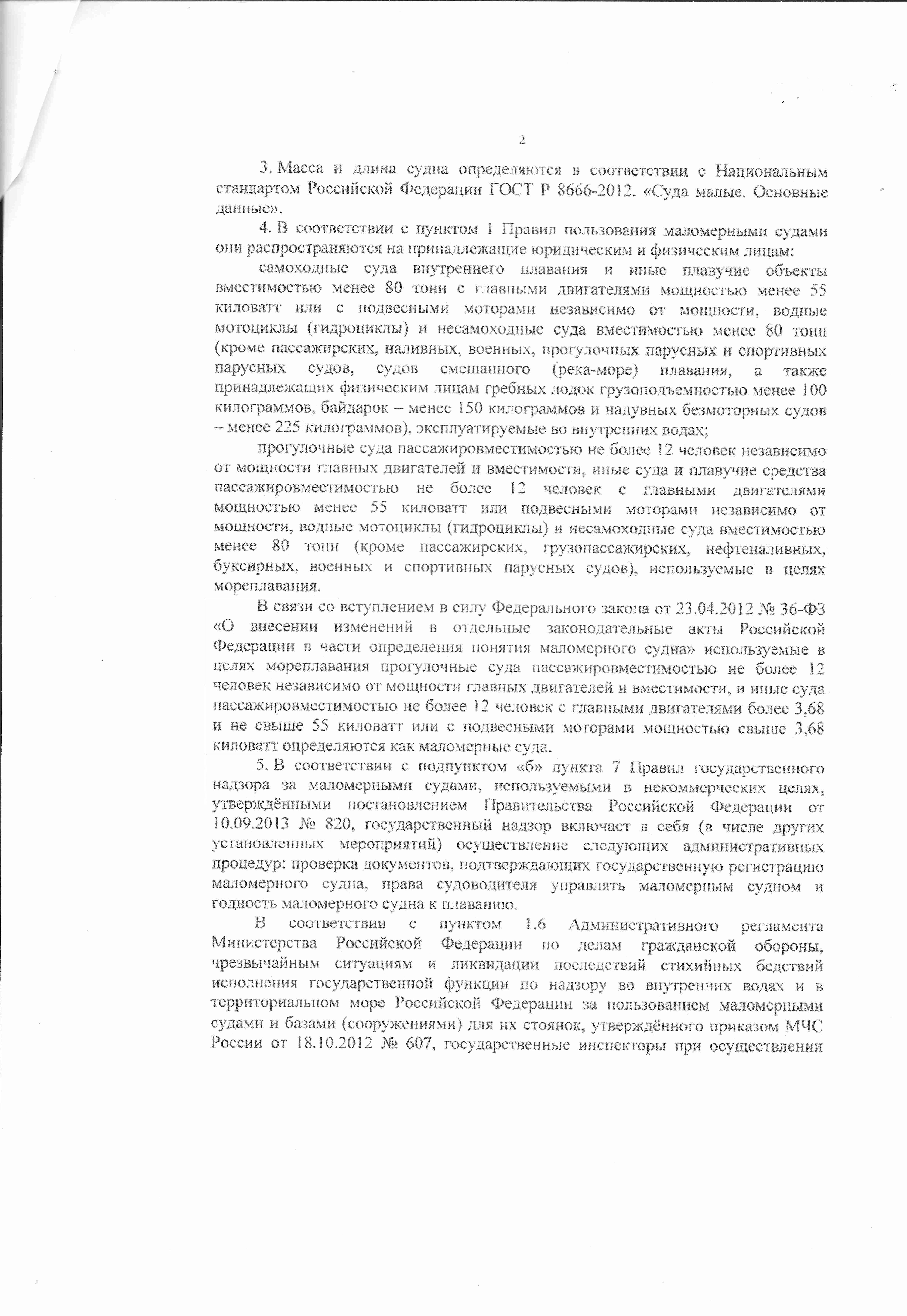 http://se.uploads.ru/WFuNl.jpg