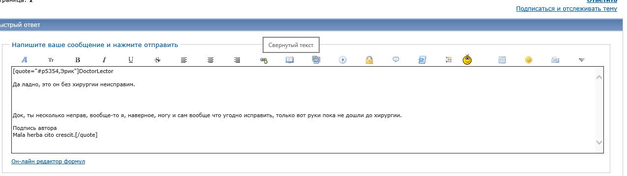 http://se.uploads.ru/WK9Fi.png