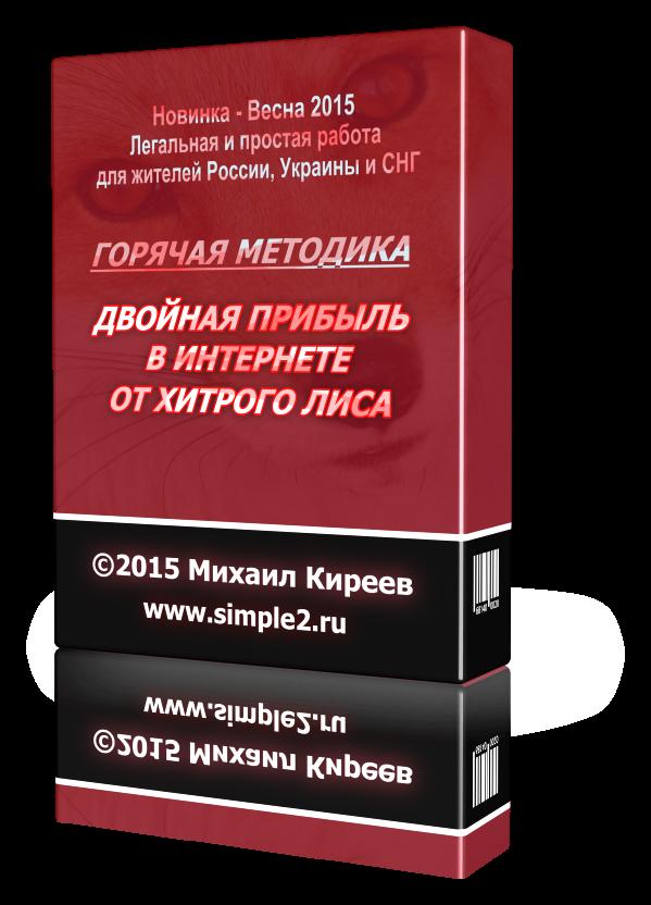 http://se.uploads.ru/WLrt3.png