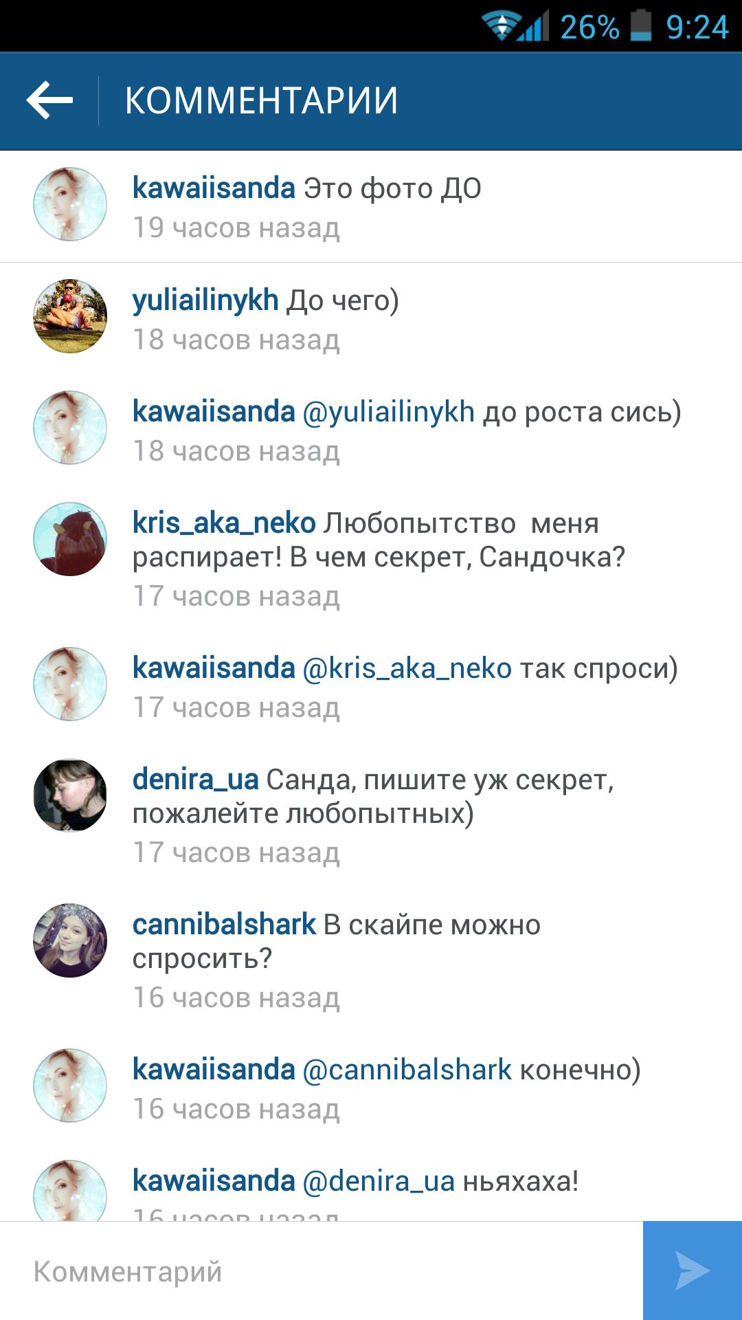 http://se.uploads.ru/WOzmP.png