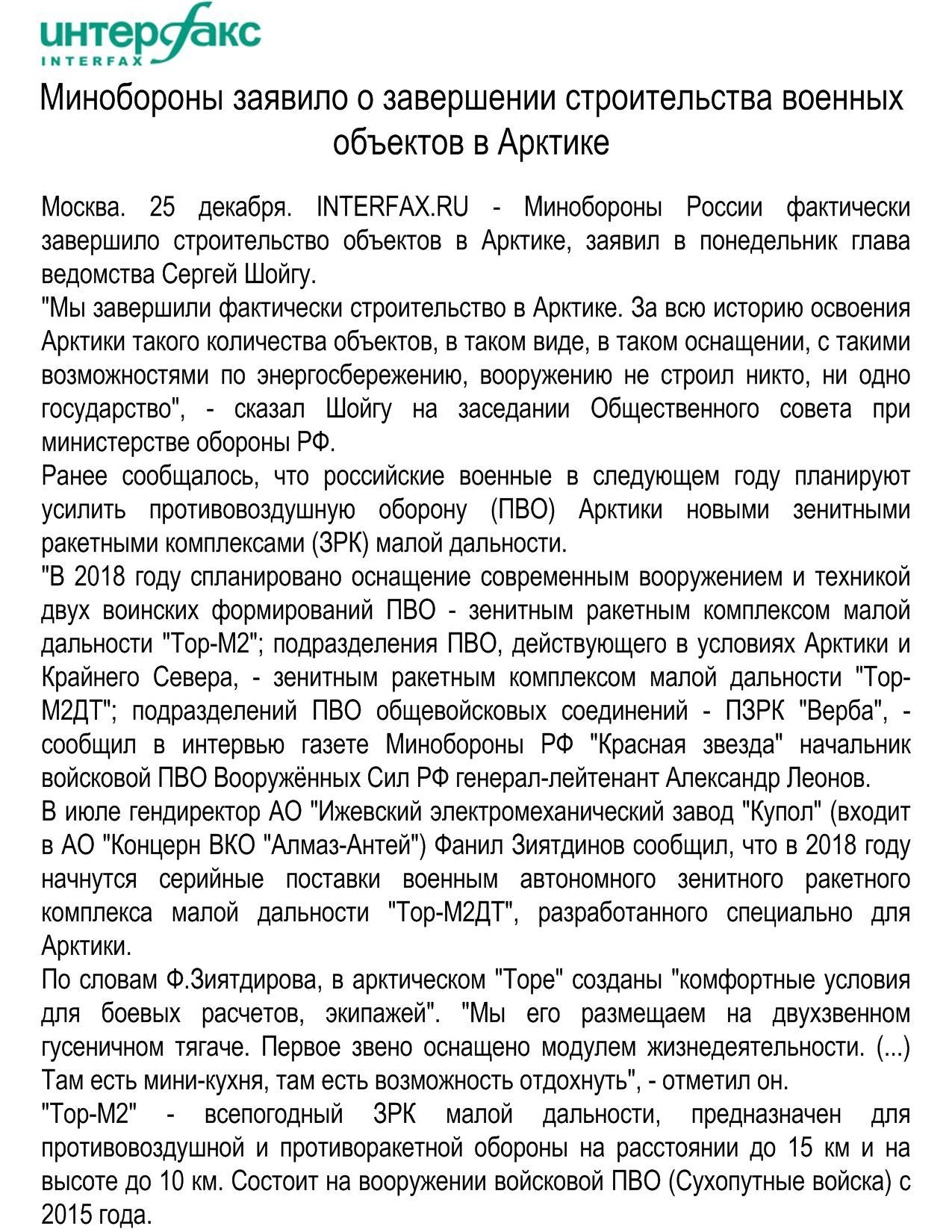 http://se.uploads.ru/WRqZX.jpg