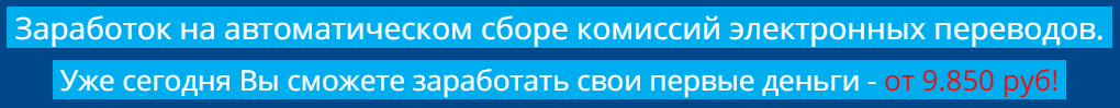 Smart Compactor 1.1 - система заработка 3 600 рублей каждый час WXdrt