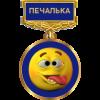 http://se.uploads.ru/WasZC.png